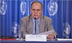 سازمان ملل وجود شکنجه سیستماتیک در مکزیک را محکوم کرد