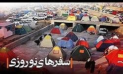 100 هزار نفر از اماکن گردشگری آبپخش بازدید کردند