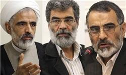 اخوان انصاری درگذشت همشیره رهبر معظم انقلاب را تسلیت گفتند