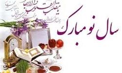 تغییر زمان برگزاری جشن بهارانه اصحاب فرهنگ و هنر خراسانشمالی