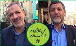 وزیران اسبق ارشاد به پویش «خانواده» پیوستند+فیلم