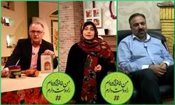 مجریان تلویزیون در کمپین مطالعاتی «خانواده» + فیلم