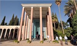 دانشگاه کاپیسا افغانستان میزبان همایش بزرگداشت «سعدی»