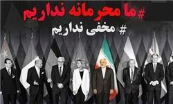 مطالبه مردم از دولت: «فکت شیت ایرانی» کجاست؟