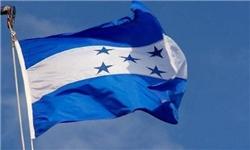 هندوراس خشنترین و خطرناکترین کشور در قاره آمریکا