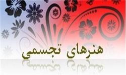حضور اردبیل در جشنواره هنرهای تجسمی حوزه هنری با 113 اثر