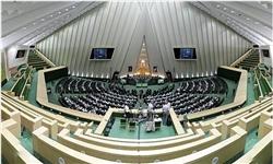 سود سپرده دستگاههای دولتی به حساب خزانه درآمد اختصاصی واریز میشود