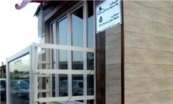 طرح پنجره «بالکنشو» در دانشگاه نوشیروانی بابل رونمایی شد
