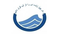 24 پروژه آبفار اردبیل در هفته دولت افتتاح میشود