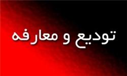حسینی؛ رئیس اداره ورزش و جوانان مریانج شد