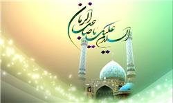 انقلاب اسلامی زمینهساز حکومت عدالتگستر ولیعصر(عج) است