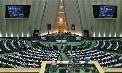 طرح اصلاحیه قانون تعیین تکلیف استخدامی حقالتدریسیها از دستور کار مجلس خارج شد