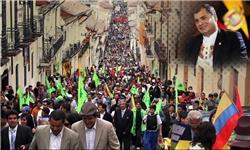 کمپین «یکشنبه سیاه» در اکوادور شکست خورد
