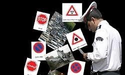 سمینار آموزشی اصول و تکنیکهای رانندگی در سمنان برگزار شد