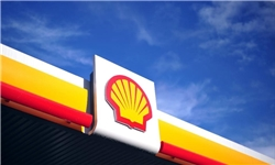 داچ شل تولید نفت در لوئیزیانا را متوقف کرد