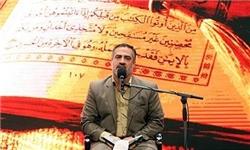 تلاوت «احمد ابوالقاسمی» در سومین یادواره شهدای قرآنی+دریافت