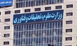 سیر صعودی دانشگاههای ایران در رنکینگ جهانی/ تحصیل از 100 کشور دنیا در دانشگاههای ایران