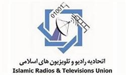 طراحی مدل سیاستگذاری رسانهای اتحادیه رادیو و تلویزیونهای اسلامی مبتنی بر رویکرد همگرایی محتوایی