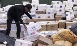 افزایش 30 درصدی ارزش ریالی کالاهای قاچاق کشف شده در کهگیلویه بویراحمد