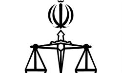 برخورد قاطع دادستانی با روزنامه شاخه سبز