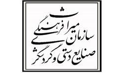 هتل پارس ائلگلی تبریز به عنوان هتل برگزیده ملی انتخاب شد