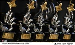 چهارمین جشنواره سراسری اعتیاد و رسانه برگزار میشود