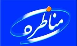 حاشیهنگاری جلسه گزارش جامع از برگزاری انتخابات 7 اسفند