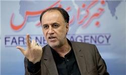 لزوم پیگیری علت فروش اردوگاه باهنر به یک سوم قیمت/ آقای روحانی! دانشآموزان را دریابید