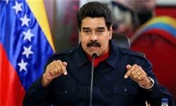 مادورو: «چامسکی» با واقعیتهای ونزوئلا بیگانه است