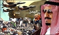 عربستان: ایران باید به حق حاکمیت و استقلال کشورها احترام بگذارد