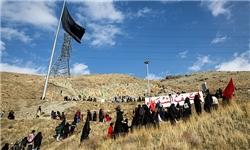 کوهپیمایی دانشجویان خواهر بسیجی در کهفالشهداء