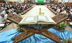 برگزاری محفل انس با قرآن در پادگان هوانیروز کرمانشاه