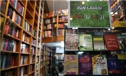 راهاندازی دومین ترالی کتاب در بیمارستان شهید بهشتی همدان