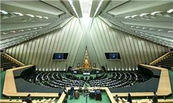 تذکر ۱۳۶ نماینده به وزیر ارشاد برای برخورد با روزنامه «شاخه سبز»