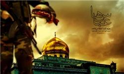 مراسم گرامیداشت 13 شهید مدافع حرم مازندران برگزار میشود