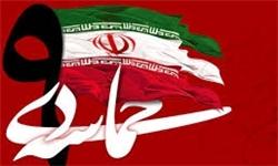 9 دی سرآغاز هوشیاری مجدد ملت ایران بود