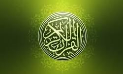 دنیا تشنه آشنایی با مکتب اسلام است