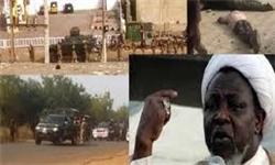 مردم پاکستان کشتار شیعیان نیجریه را محکوم کردند
