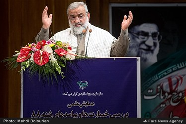 سخنرانی سردار محمدرضا نقدی در همایش بررسی خسارتها و پیامدهای فتنه ۸۸