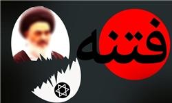 دسیسه تشیع انگلیسی همزمان با نهم ربیعالاول/ چرا زیر دیگ وهابیت هیزم میگذارید+تصاویر