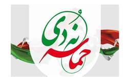 حماسه 9 دی پیروزی عقلانیت بر جاهلیت مدرن بود/  نهم دی دفاع از حقالناس بود