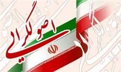 همایش بزرگ اصولگرایان در تبریز برگزار میشود