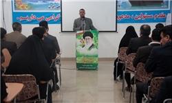آموزش و پرورش ناحیه 2 بندرعباس در استان و کشور الگوست