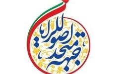 نامزدهای اصولگرا در کلیبر و بناب مشخص شدند+ اسامی در 9 حوزه انتخابیه