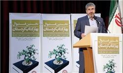 طلب 700 میلیون تومانی کتابخانههای عمومی کردستان از شهرداریها/برگزاری جشنواره خیّرین کتابخانهساز