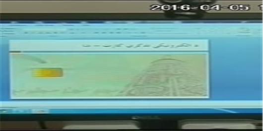 فاطمه و امیرعلی بیشترین فراوانی نام در استان مرکزی