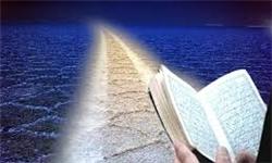 برگزاری مسابقات کشوری قرآن در همدان