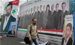 تبلیغات نامزدهای انتخابات پارلمانی سوریه