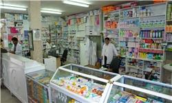 وضعیت نظارت بر داروخانهها/ روایت وزارت بهداشت از پایین بودن کیفیت دارو در داروخانههای دولتی