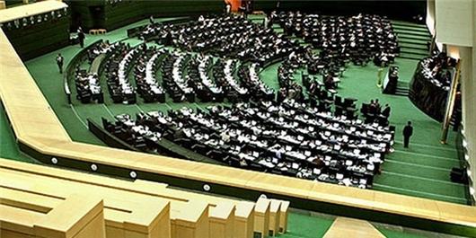 تهیه پیشنهاد تشکیل کمیسیون ویژه فضای مجازی  در مجلس با 20 امضا/  تقدیم درخواست به هیأت رئیسه